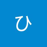 Profile of ひとみ