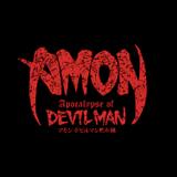 Profile of Amon M.